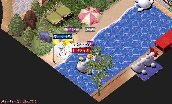 rin2007.10.24.jpg